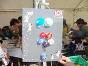ひめじ環境フェスティバル