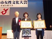 松江市連合婦人会歌を歌って くださいました。