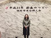 松江市男女共同参画センター視察