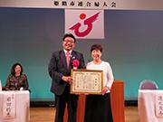 姫路市女性文化大会2