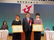姫路市女性文化大会3