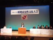 岩田会長のあいさつ