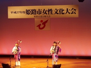 女性津軽三味線ユニット「来世楽(ラセラ)」による講演と演奏