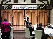 岡山市連合婦人会との交流会
